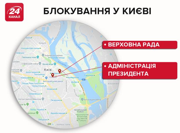 Де перекриватимуть дороги в Києві 20 листопада