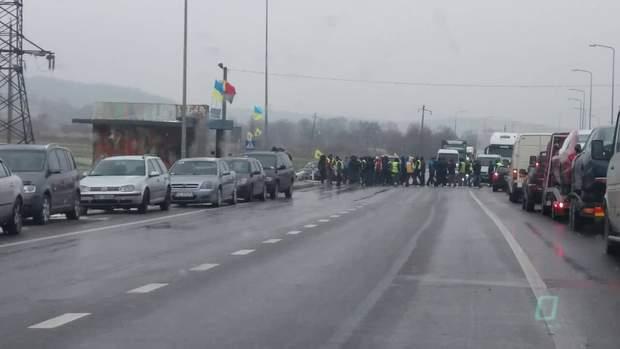 Протест євробляхи