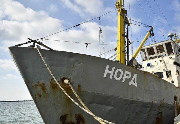 Російське риболовецьке судно
