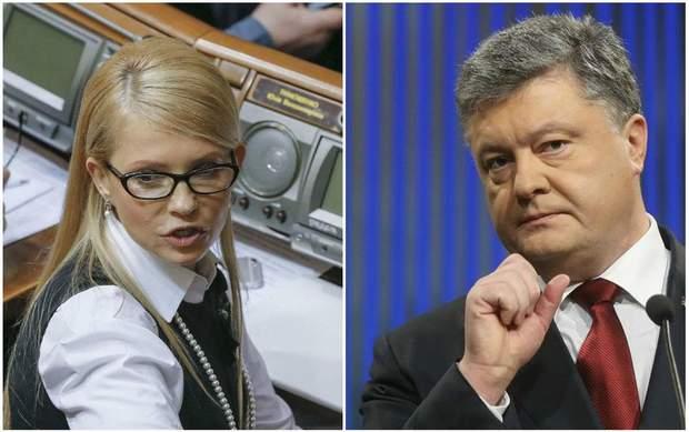Опоблок Тимошенко Порошенко