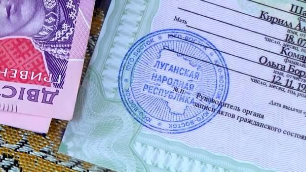 днр лнр громадянство\