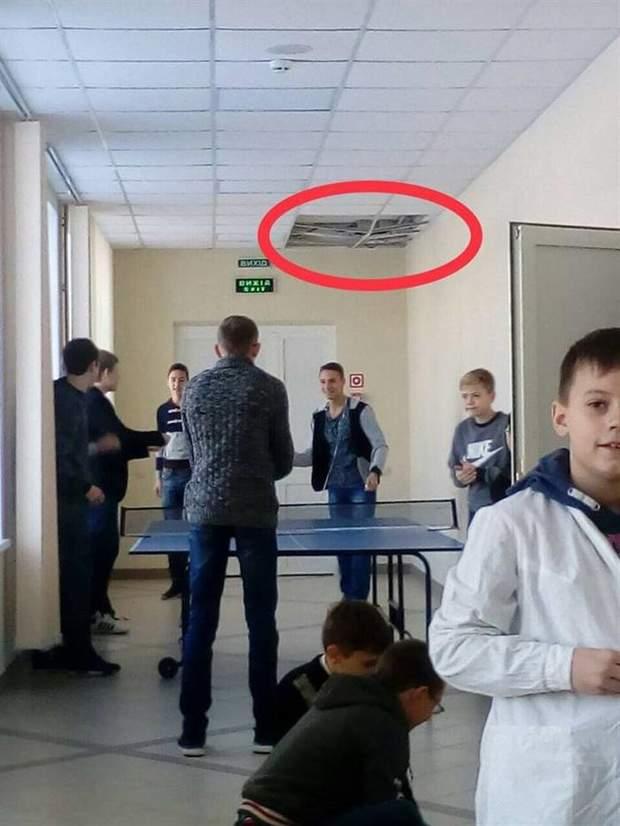 покровськ школа