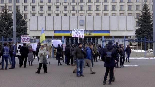 протест київ
