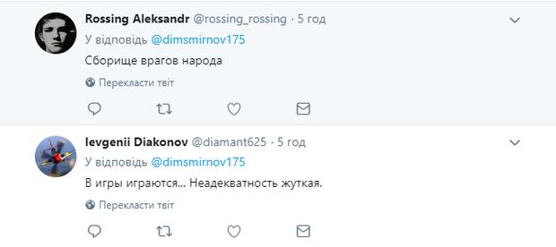 Путін прибув в окупований Крим