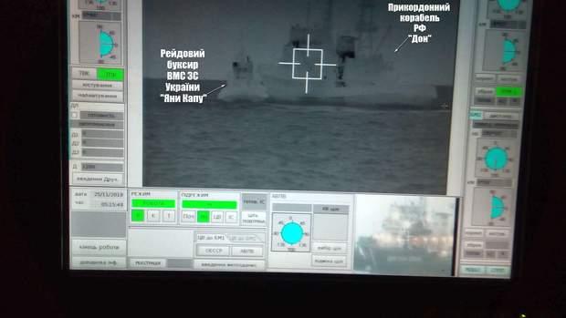 Азовське море Російський корабель протаранив український буксир