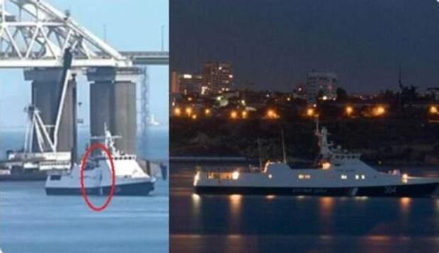 Росія, конфлікт, Азовське море, кораблі, пошкодження