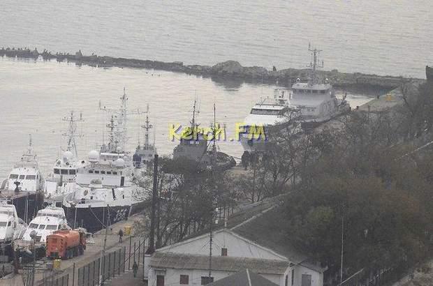 Українські судна в Керчі