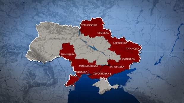 Області України, в яких введено воєнний стан