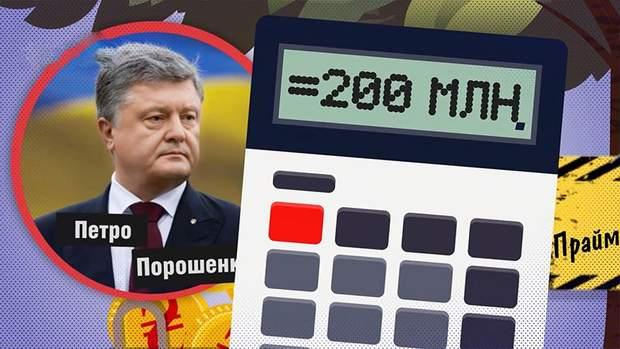 2018 рік приніс Порошенку 200 мільйонів гривень