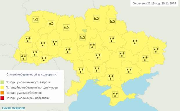 Частину України накриють сильні снігопади: синоптики назвали області