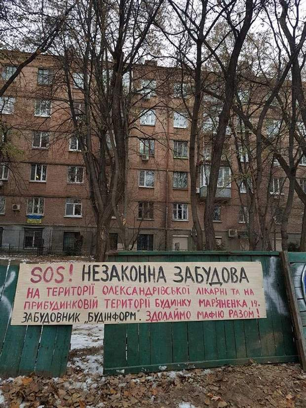 скандальні заубдови Київ