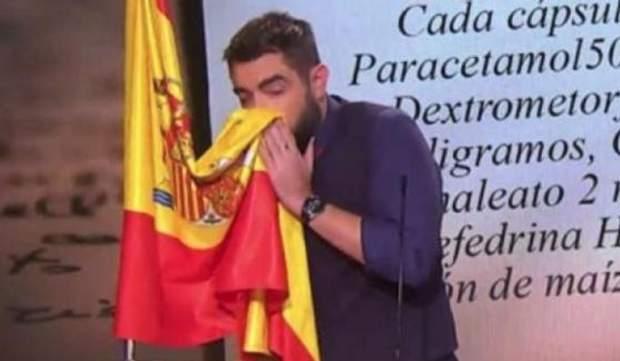 іспанія комік висякався в прапор