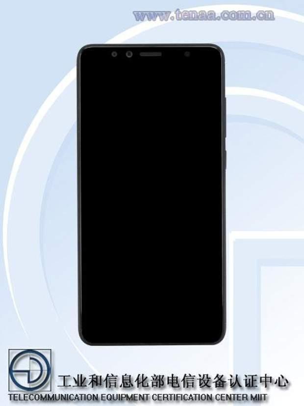 Lenovo готує недорогий смартфон