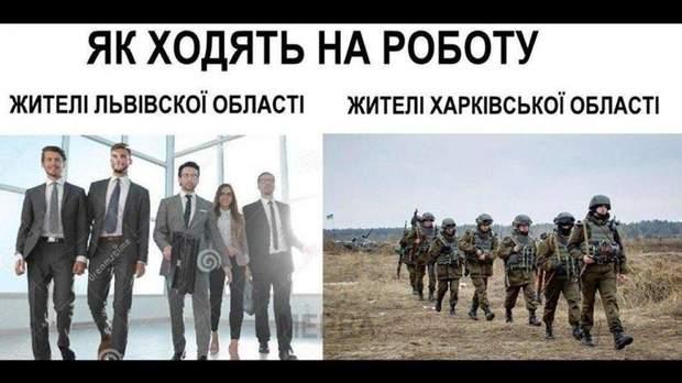 Меми щодо воєнного стану