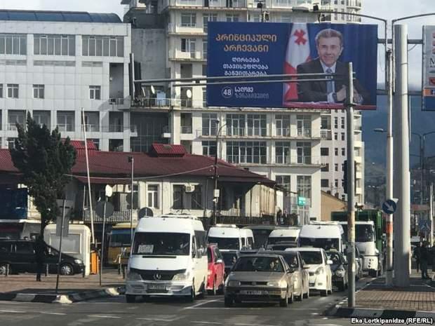Вибори президента Грузії Зурабішвілі