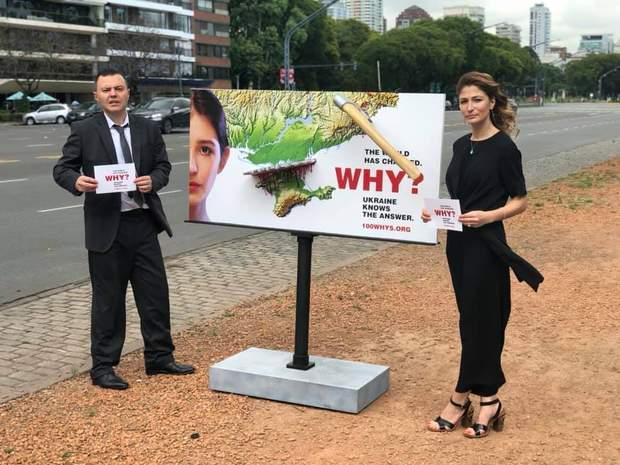 Кампанія, що привертає увагу світу до українського питання