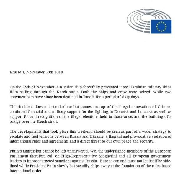 Європарламент, Азов, Росія, Україна, лист, санкції, агресія
