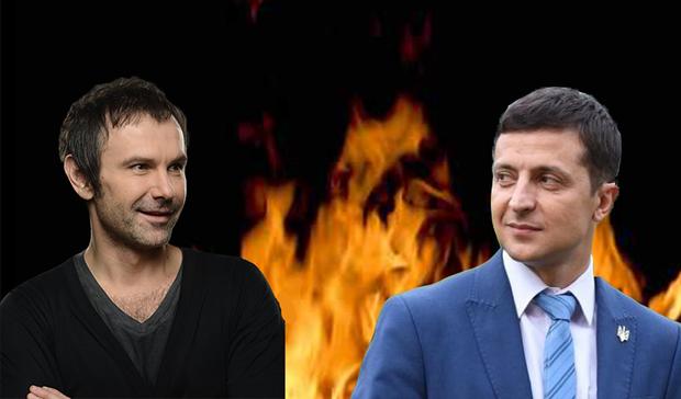 Святослав Вакарчук та Володимир Зеленський