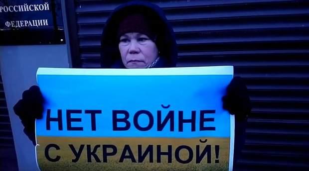 Акція Протести агресія РФ в Азовському морі