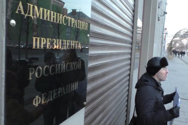 Москва протести  Агресія Росії в Азовському морі