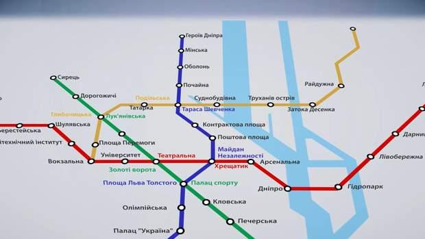 троєщина метро