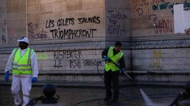 Тріумфальна арка протести Париж Франція