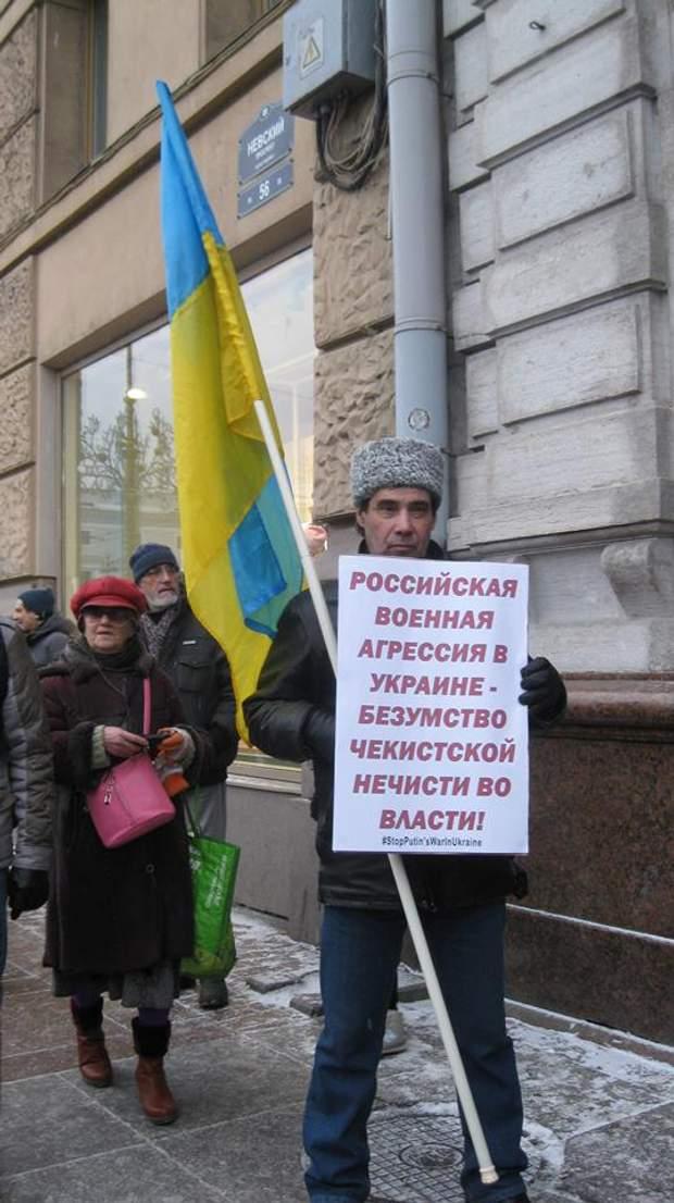 Санкт-Петербург Протести Азовське море