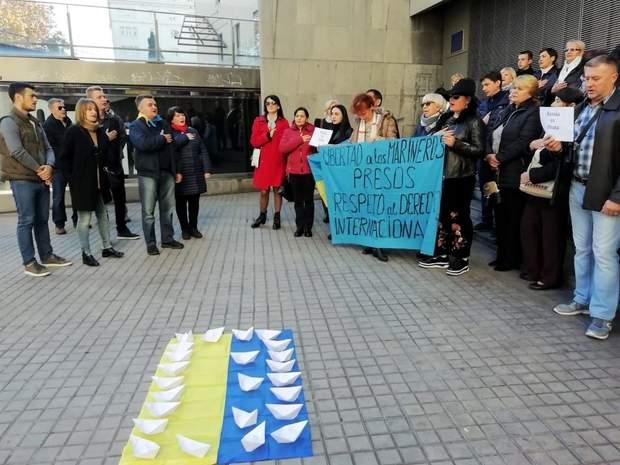 Іспанія Українці Акції протесту Азовське море