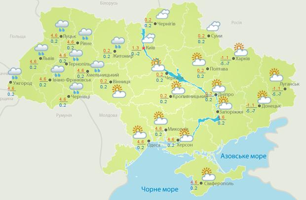 Погода, негода, дощі, сніг, опади, 4 грудня, Укргідрометцентр
