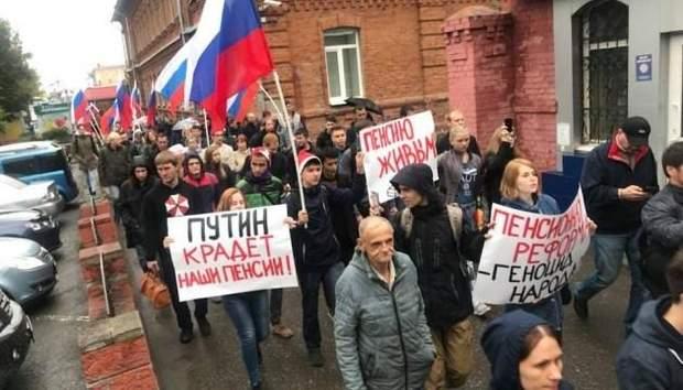 Протесты в Росии