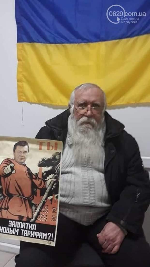 Рибалка, Маріуполь, Червона Гвардія, червоногвардієць, плакати, Янукович, пропаганда