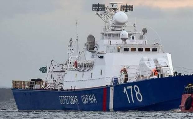 Берегова охорона Росії