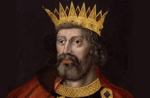 Едуард II