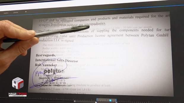 У документі компанія пише про роботу без посередника