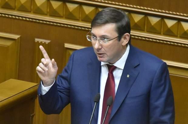 Генпрокурор Укрнаїни Юрій Луценко