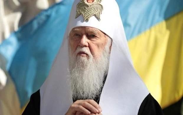Український православний церковний діяч Філарет