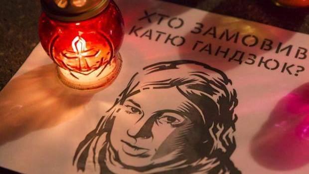 Активісти хочуть знати, хто вбив Катерину Гандзюк