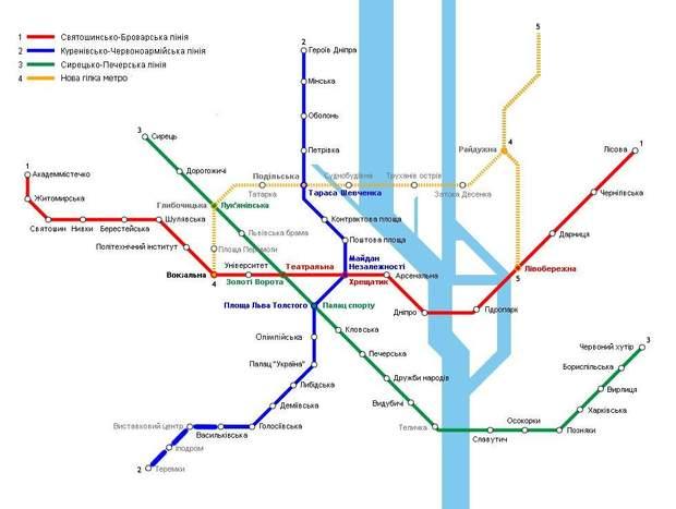 проэкт ветка метро Троещина