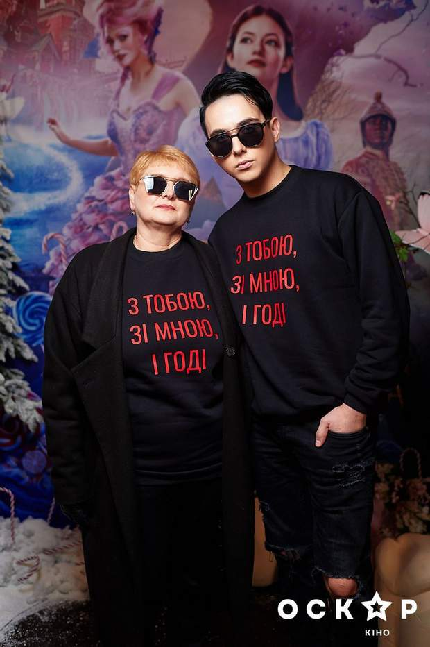 Співак Melovin з мамою