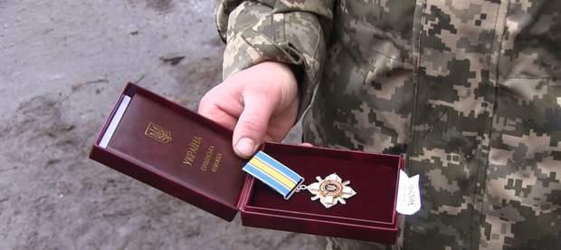 нагорода військовому
