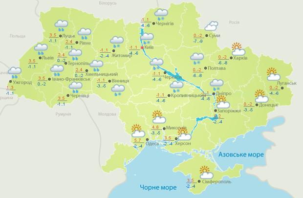 погода грудень погода в Україні на 8 грудня
