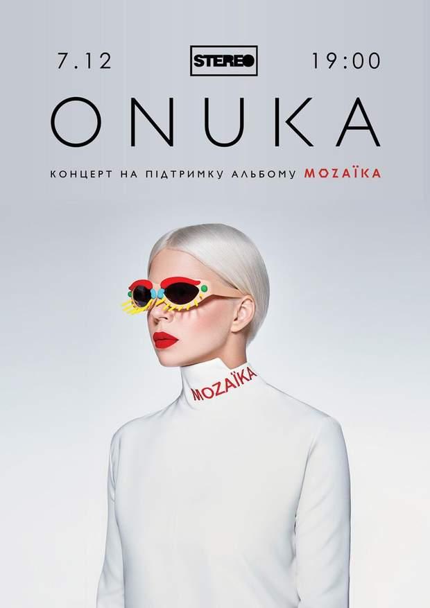Виступ ONUKA в Києві квитки купити