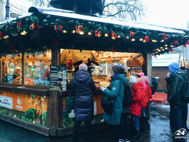 Різдвяний ярмарок у Львові