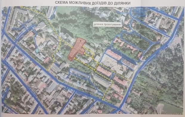 Львів будівництво проект Міноборони багатоповерхівки