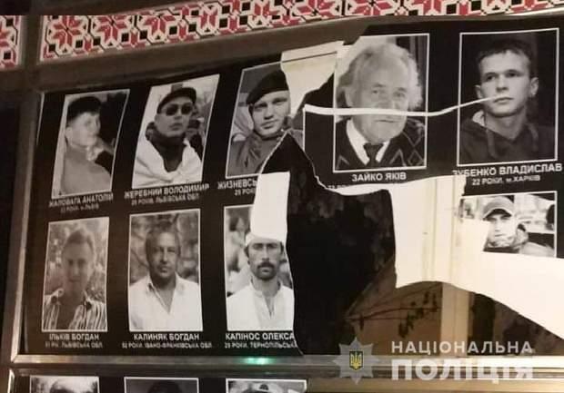 хулігани вандали небесна сотня герої меморіал Хмельницький