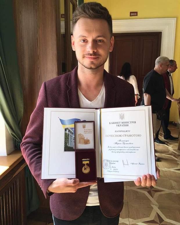 Тарас Мельничук помер у віці 27 років: біографія