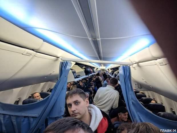 Літак аварія