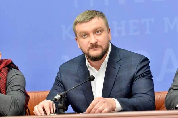 міністр юстицій Павло Петренко