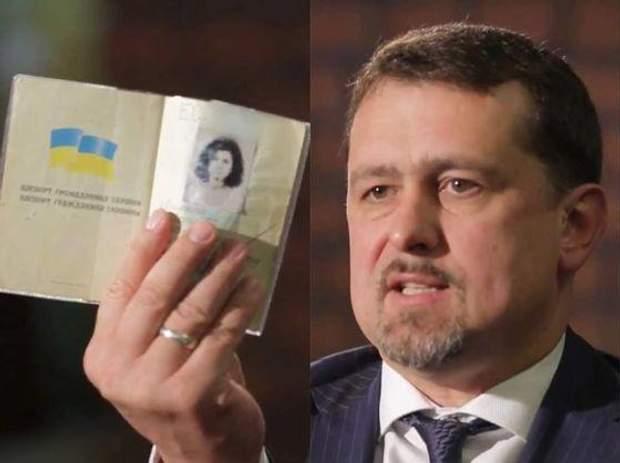 Семочко Росія паспорт СБУ російське громадянство