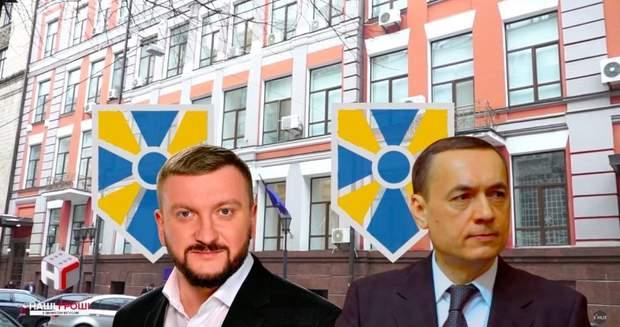 Павленко Петренко Мартиненко Мінюст Порошенко